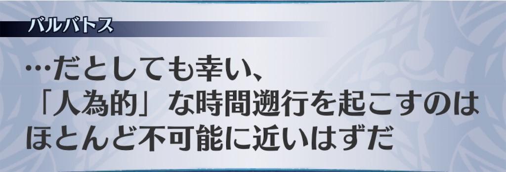 f:id:seisyuu:20201026223516j:plain