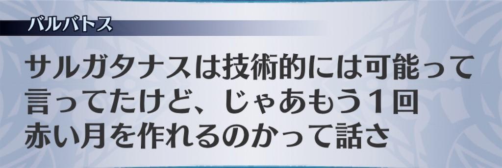 f:id:seisyuu:20201026223559j:plain