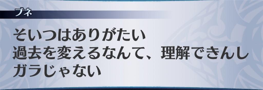 f:id:seisyuu:20201026223659j:plain