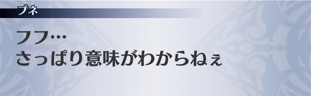 f:id:seisyuu:20201026224335j:plain