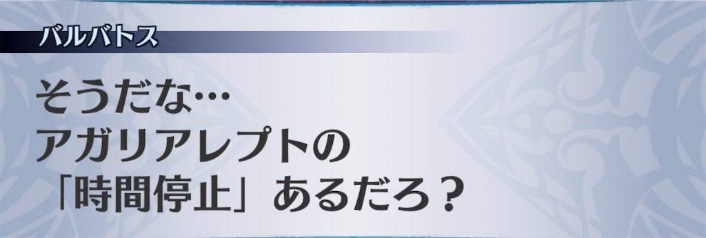 f:id:seisyuu:20201026224454j:plain