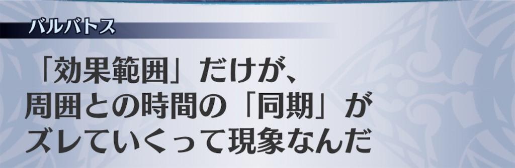 f:id:seisyuu:20201026224637j:plain