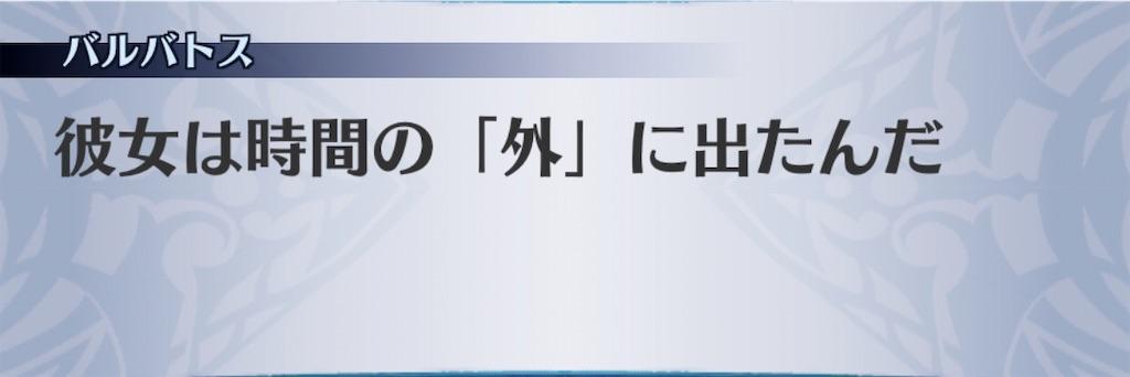 f:id:seisyuu:20201026224653j:plain