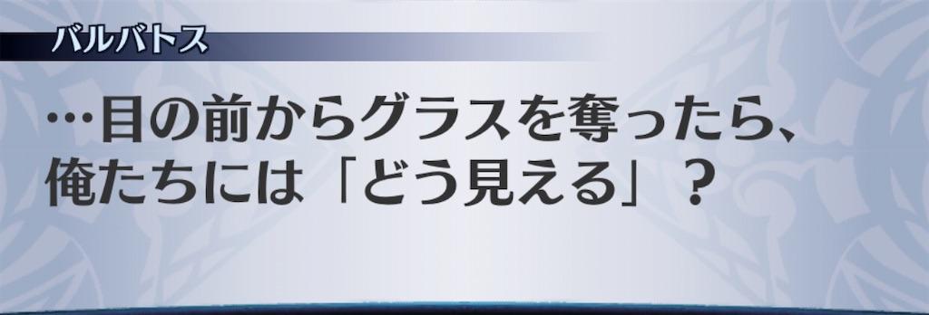 f:id:seisyuu:20201026224847j:plain