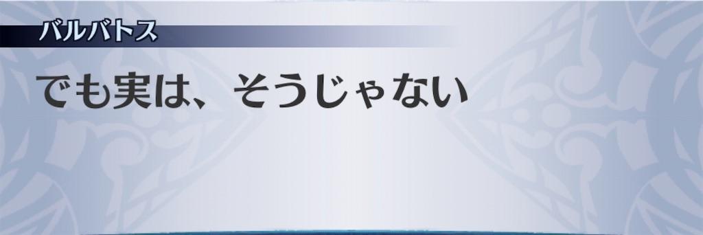 f:id:seisyuu:20201026225140j:plain