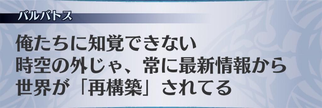 f:id:seisyuu:20201026225149j:plain