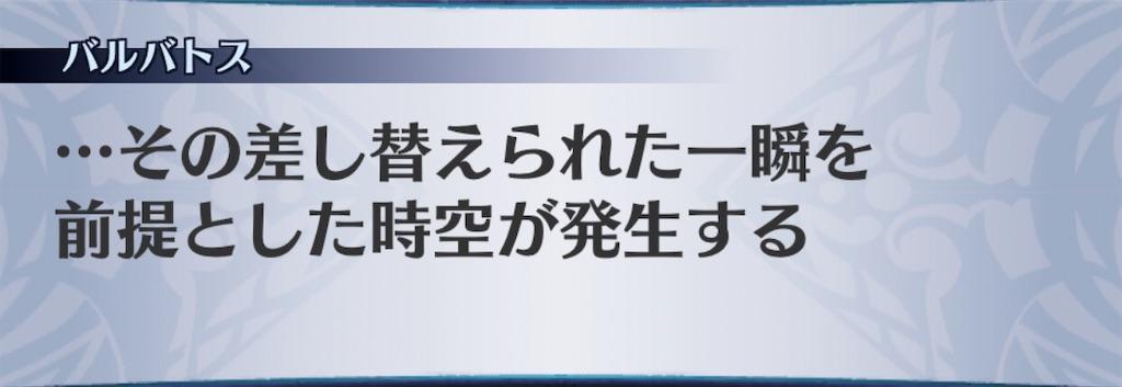 f:id:seisyuu:20201026225419j:plain