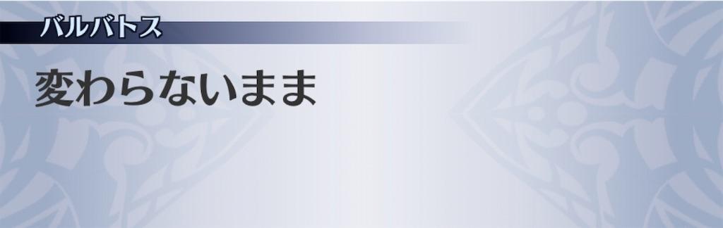 f:id:seisyuu:20201026225437j:plain