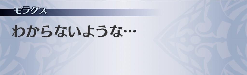 f:id:seisyuu:20201026225445j:plain