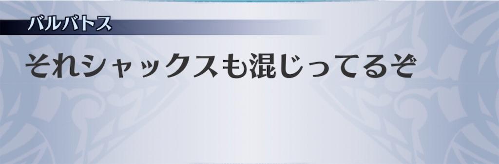 f:id:seisyuu:20201026225618j:plain