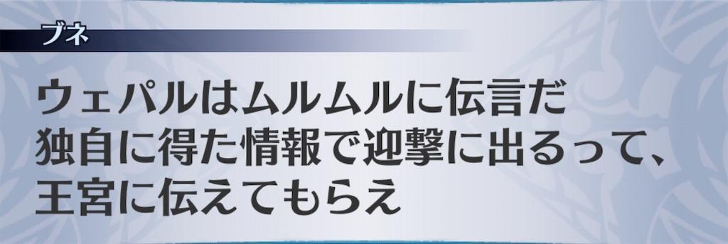 f:id:seisyuu:20201026230023j:plain