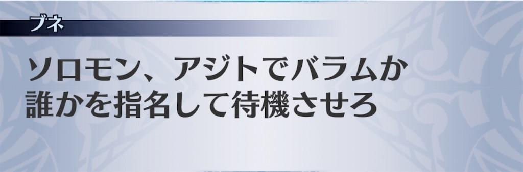 f:id:seisyuu:20201026230033j:plain