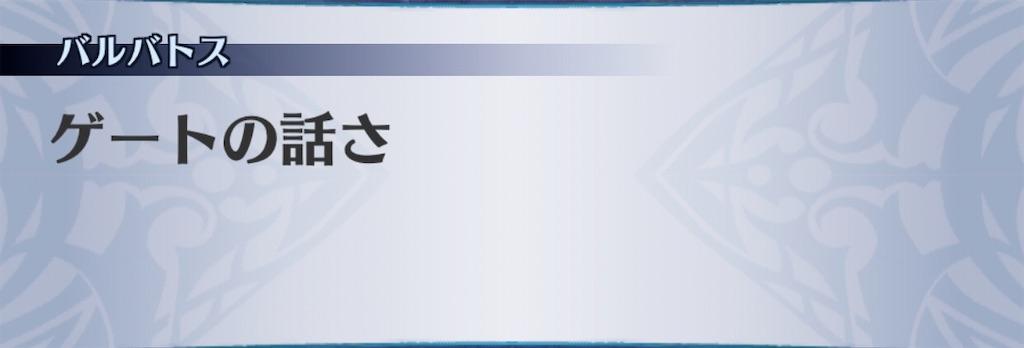 f:id:seisyuu:20201028192350j:plain