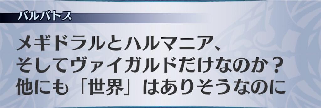 f:id:seisyuu:20201028194121j:plain