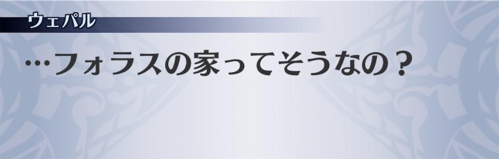 f:id:seisyuu:20201028195833j:plain