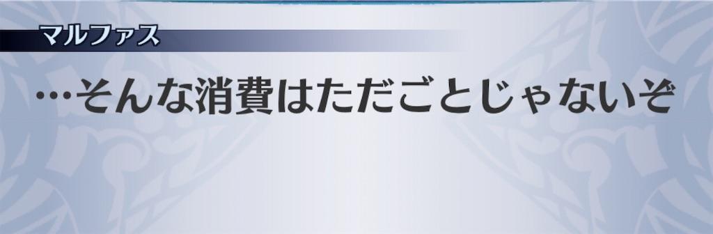 f:id:seisyuu:20201028200258j:plain