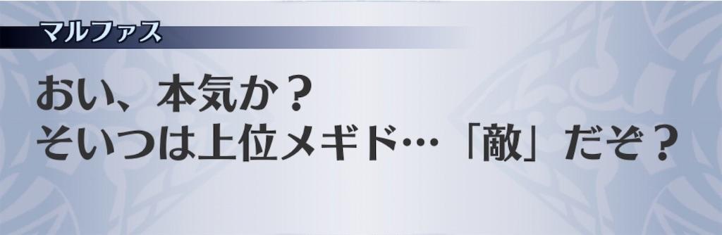 f:id:seisyuu:20201028201118j:plain