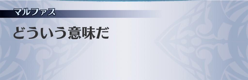 f:id:seisyuu:20201028201126j:plain