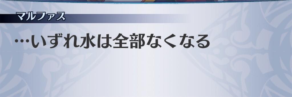 f:id:seisyuu:20201028201250j:plain