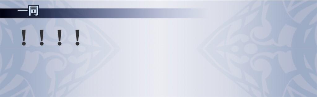 f:id:seisyuu:20201028201254j:plain