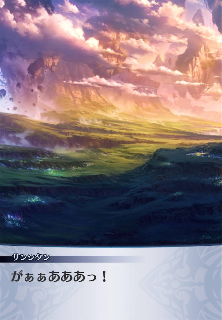 f:id:seisyuu:20201029185257j:plain