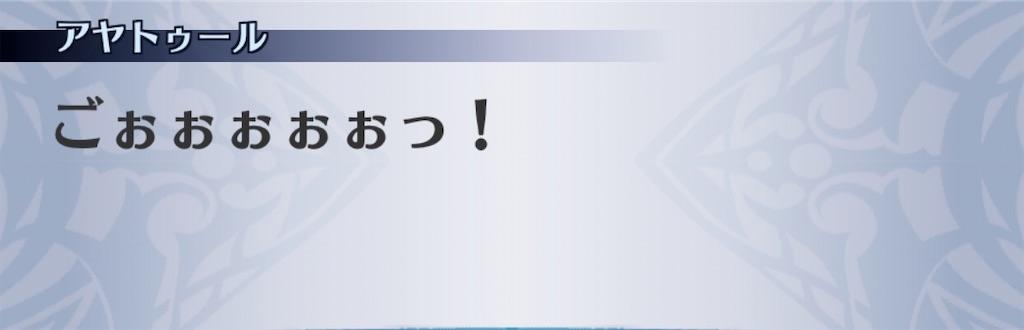 f:id:seisyuu:20201029185347j:plain
