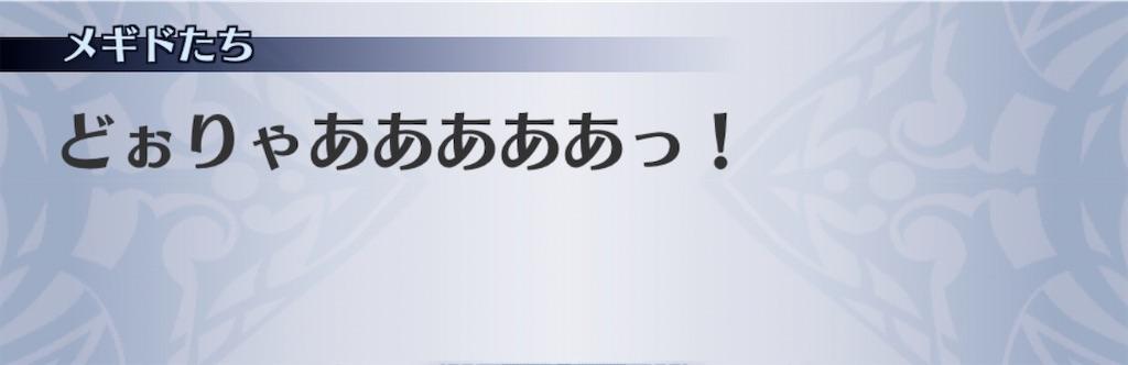 f:id:seisyuu:20201029185648j:plain