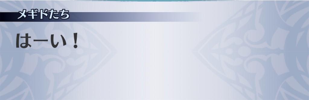 f:id:seisyuu:20201029221522j:plain