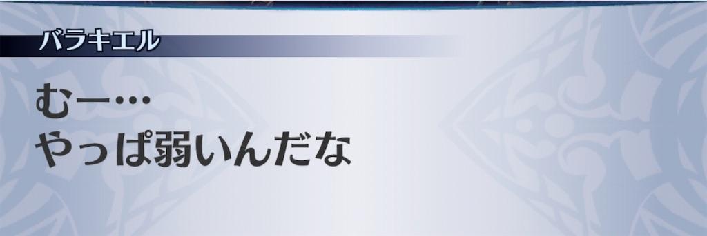 f:id:seisyuu:20201029225043j:plain