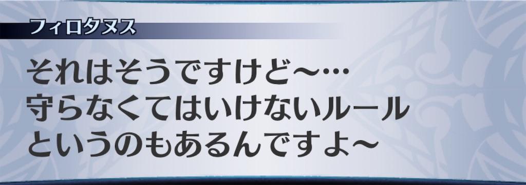 f:id:seisyuu:20201029225815j:plain