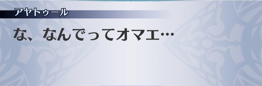 f:id:seisyuu:20201029231938j:plain