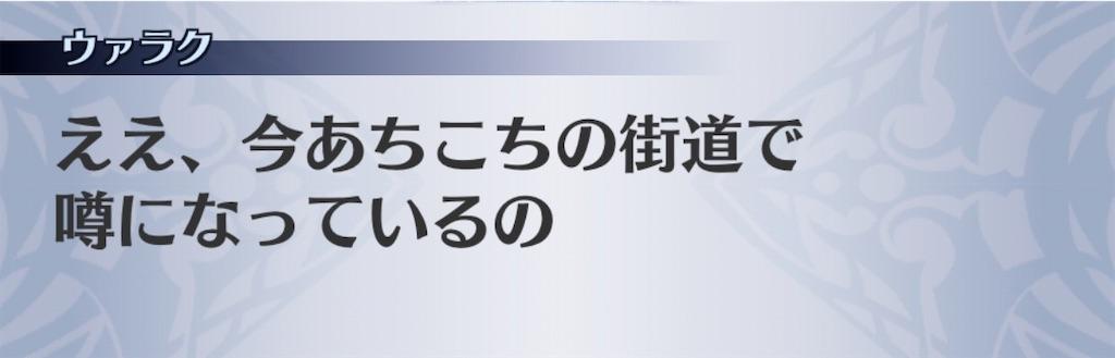 f:id:seisyuu:20201030121221j:plain