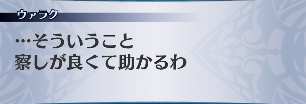 f:id:seisyuu:20201030143529j:plain