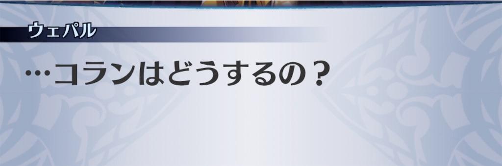 f:id:seisyuu:20201030145232j:plain