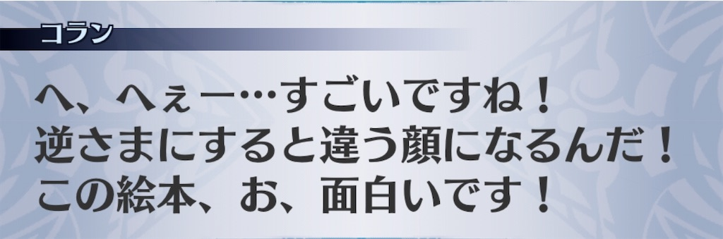 f:id:seisyuu:20201030145845j:plain