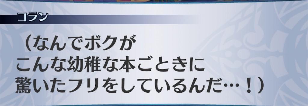 f:id:seisyuu:20201030145849j:plain