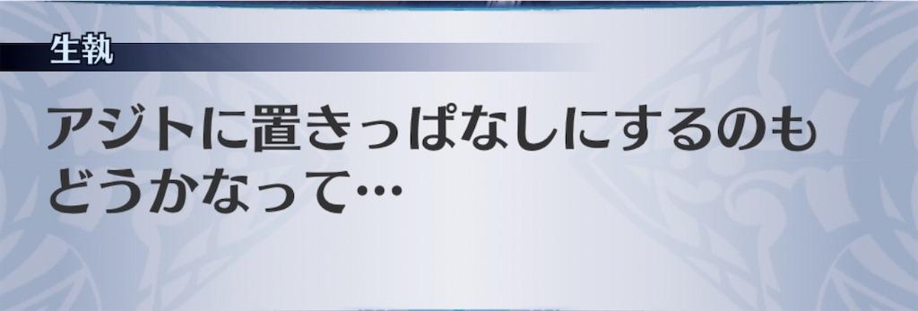 f:id:seisyuu:20201030151153j:plain