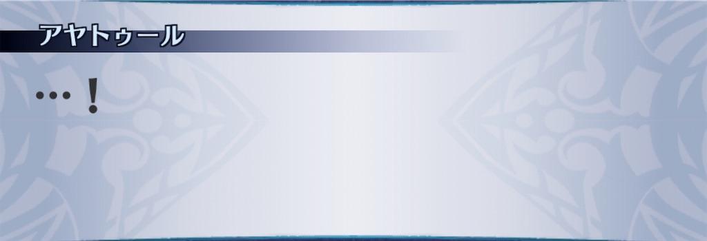 f:id:seisyuu:20201031153245j:plain