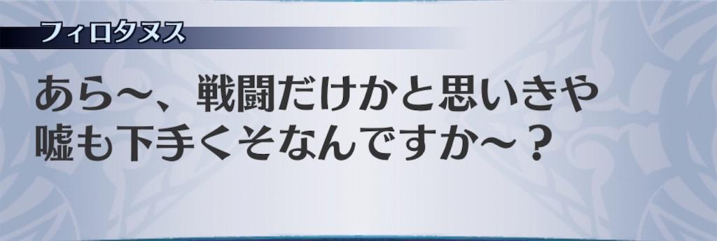 f:id:seisyuu:20201031153510j:plain
