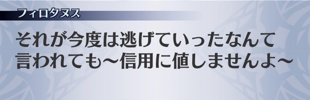 f:id:seisyuu:20201031154158j:plain