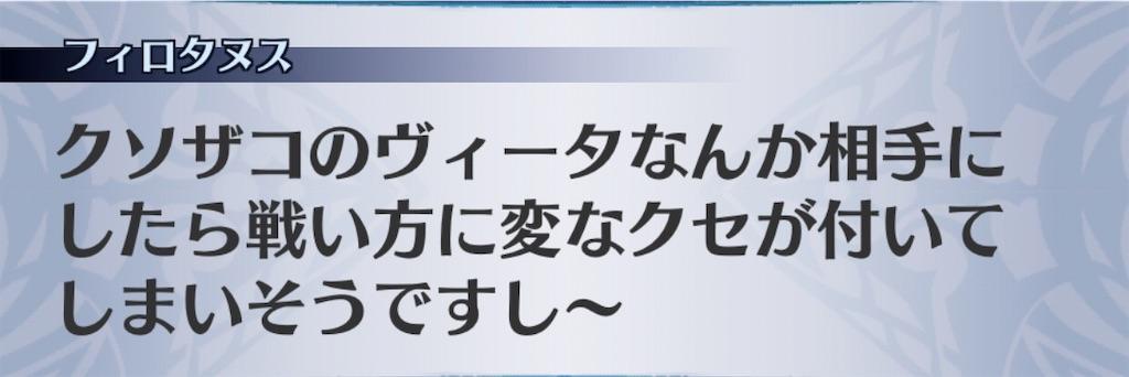 f:id:seisyuu:20201031162211j:plain