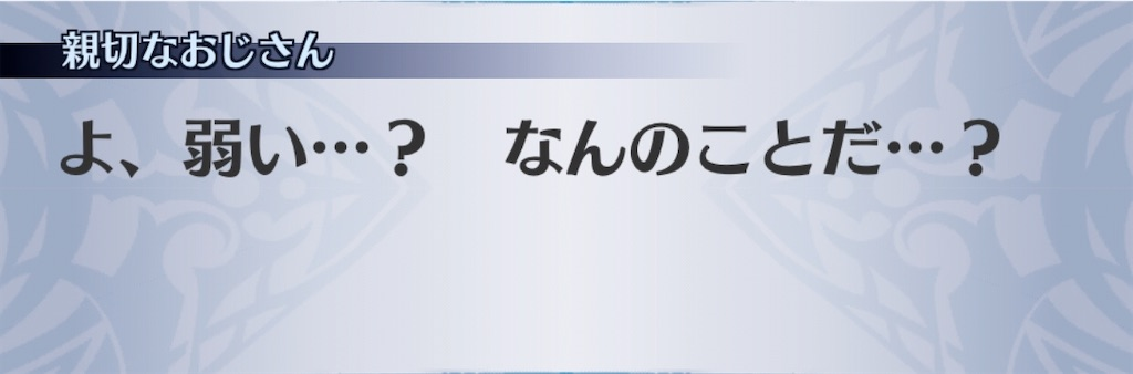 f:id:seisyuu:20201031162945j:plain