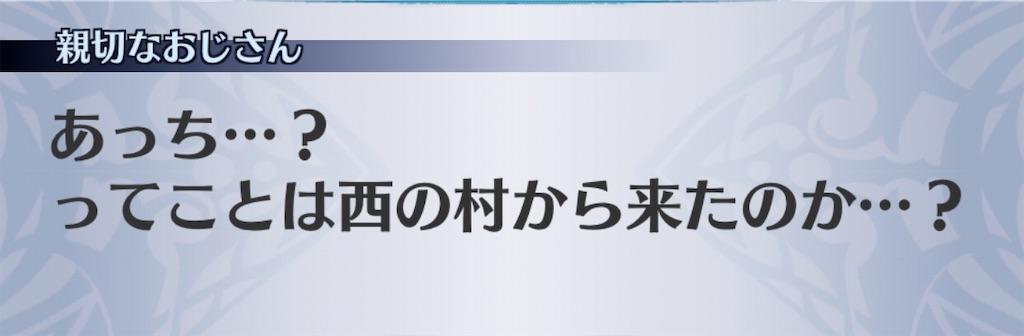 f:id:seisyuu:20201031163321j:plain