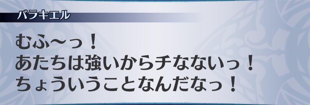 f:id:seisyuu:20201031163615j:plain