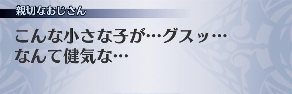 f:id:seisyuu:20201031164622j:plain