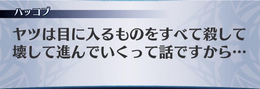 f:id:seisyuu:20201101190900j:plain