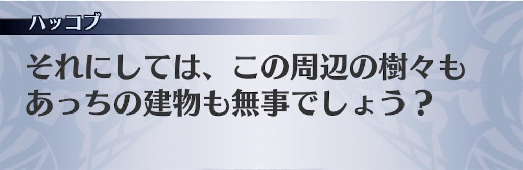 f:id:seisyuu:20201101190913j:plain