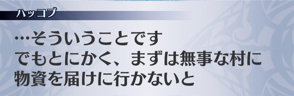 f:id:seisyuu:20201101191039j:plain