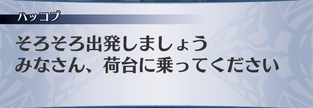 f:id:seisyuu:20201101191048j:plain