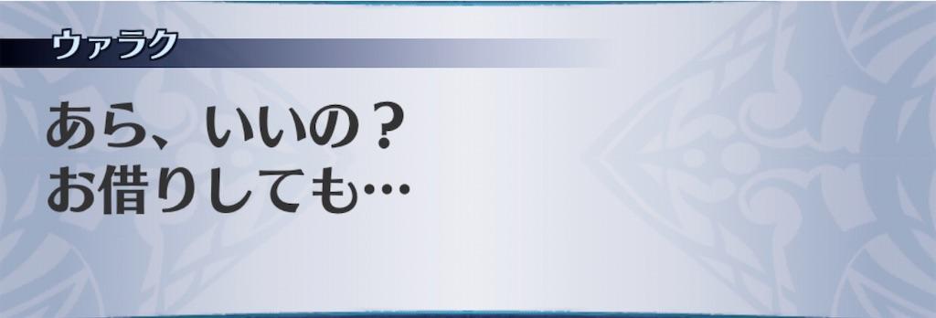 f:id:seisyuu:20201101191612j:plain